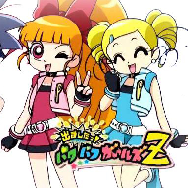 Holy Crap! Remember... Powerpuff Girls Z?