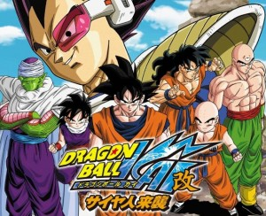 Dragon-Ball-Z-Kai